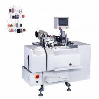China Hangtag threader machines Full automatic hang tag looped string threading machine (LM-LY8) wholesale