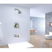 China CS039Concealed Shower MixersCS039Size:Concealed Shower Mixers wholesale