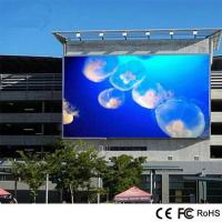 China Outdoor LED Display Outdoor P10 Fixed LED Display wholesale