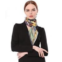 Buy cheap Skinny Twill Silk Scarves from wholesalers