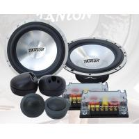 China Component Speaker wholesale