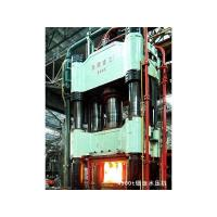 China Hydraulic Forging Press wholesale