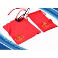 China cleaning cloth China Factory Microfibra Eyewear Clean Cloth Manufacturers wholesale