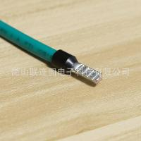 China Industrial Control Equipment LLG-044 Control linecable wholesale