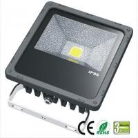 China 70w waterproof LED flood light fixtures building lighting on sale