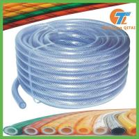 China Fiber reinforced transparent hose wholesale