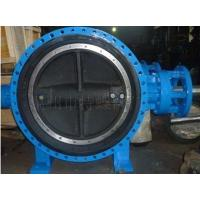 Lined with rubber butterfly valve