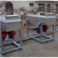 China linear industrial sifter for dolomite dust wholesale