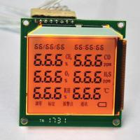 China LCD Seven Segment Display Module on sale
