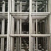 Pictures of steel bar mesh Product Number: 1.05.01