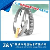 China Inch tapered roller bearin wholesale