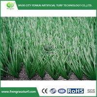 China Sports Grass for Hockey wholesale