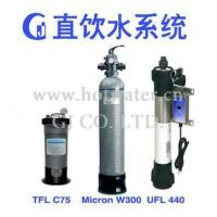 Factory Drinking Water System