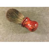 China Badger Hair Brush - 20MM on sale