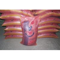 Wholesale 253Concentrated feed for broiler from china suppliers