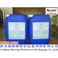 Wholesale Removing and cleaning agents series from china suppliers