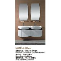 Wholesale bathroom cabinet 2061-2063 from china suppliers