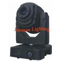 Buy cheap Led Moving Head Light Model:JM-LM03 from wholesalers