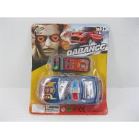 China ELECTRIC TOYS wholesale