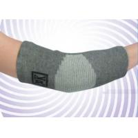 China MP11033 elbow support on sale