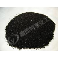 China Sulphur Black wholesale