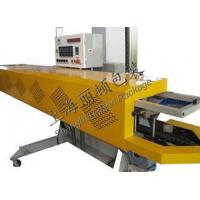 Buy cheap Thermo sealed machines from wholesalers