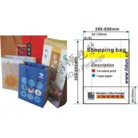 Buy cheap Shopping bags from wholesalers