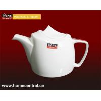 China 2)Product Lightning Kettle wholesale