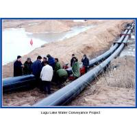 China Engineering Pipes Municipal engineering pipe(dn20-dn450) wholesale