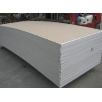 China Normal Gypsum board wholesale