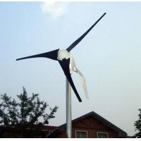 China 400W wind generator 12V/24V auto distinguish on sale
