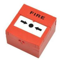 China RESETTABLE FIRE CALL POINT wholesale