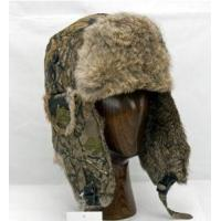 Buy cheap Aviator Hat (Camoflage Brown) - Poly-Cotton Shell, Rabbit Fur Trim by Yukon Tracks from wholesalers