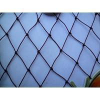 China Agricultural Netting wholesale