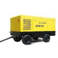 China Motor powered portable screw air compressor wholesale