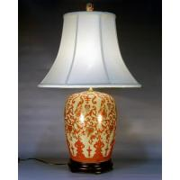 Wholesale Lamps from china suppliers