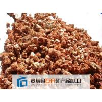 Wholesale Vermiculite Horticultura vermiculite from china suppliers