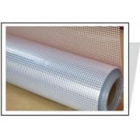 China Alkali-resistant mesh cloth wholesale