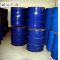 China Acrylic acid wholesale