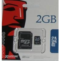 Buy cheap 2gb micro sd card from wholesalers