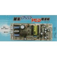 China All-powerful power supply plank DVD VCD wholesale