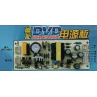 China All-powerful power supply plank DVD wholesale