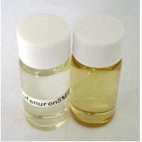 Wholesale Insecticides Lufenuron from china suppliers