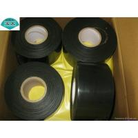 China Pipe anticorrosion tape wholesale