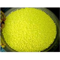 China sulphur wholesale