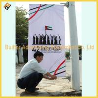 Wholesale aluminum poster saver from china suppliers