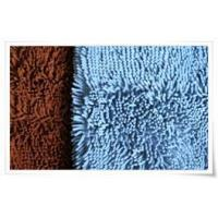 China Chenille Polyester wholesale