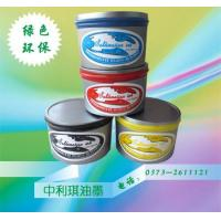 China offset sublimation oil ink in peru wholesale