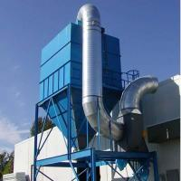 Wholesale cleaning equipment dust collector from china suppliers