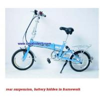 250W brushless electric folding bicycle